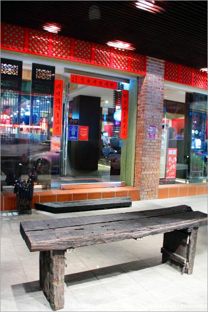 【台中燒肉】台中胡同燒烤~瑚同燒肉夜食6號店《13食記》【台中燒肉】台中胡同燒烤~瑚同燒肉夜食6號店《13食記》