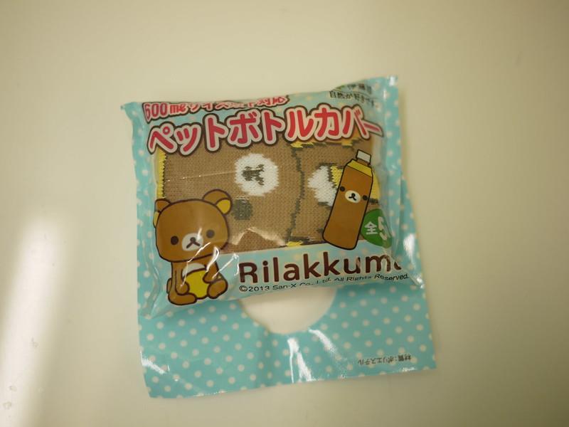 超商懶懶熊贈品