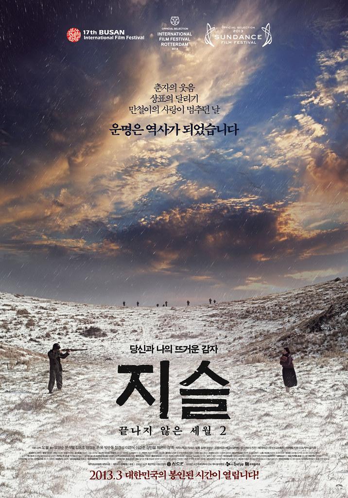 Jisl/Movie