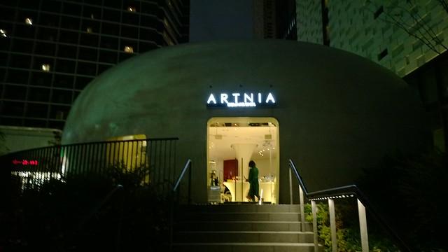 Artia Square Enix Shinjuku