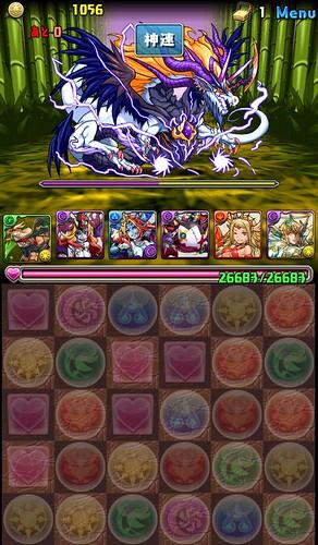 vs_izanami_2_131129