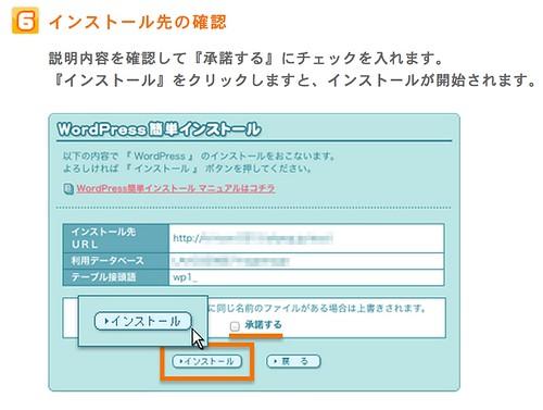 スクリーンショット 2013-12-14 0.19.54