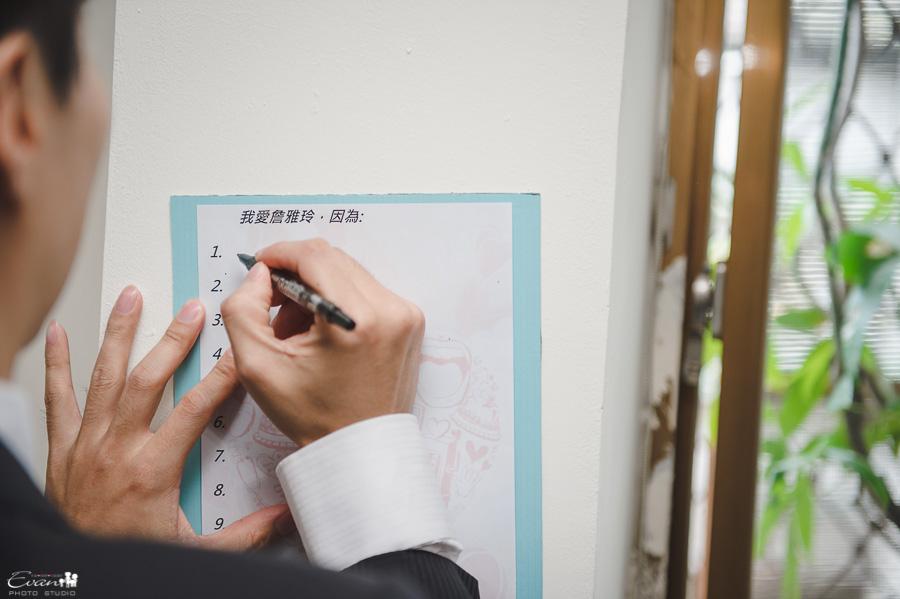育宗、雅玲 婚禮紀錄_39