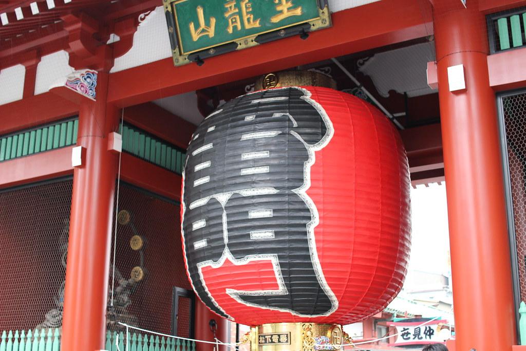 浅草雷門2