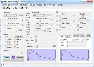beam2002