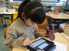 Teaching Melody to Use Twitter(submitted by Renaissance College Hong Kong-) by melodyaroundtheworld