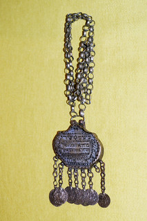 photo 6 20th-century amulet from Isfahan