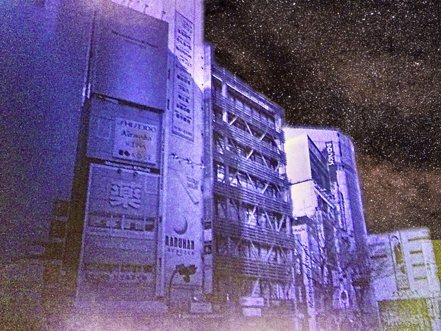iPhone infrared #18 sleeping city TOKYO