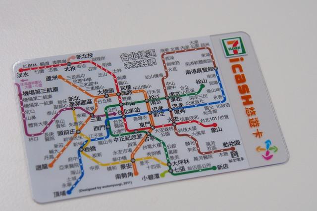 紅橘綠藍棕!看顏色捷運不搭錯!