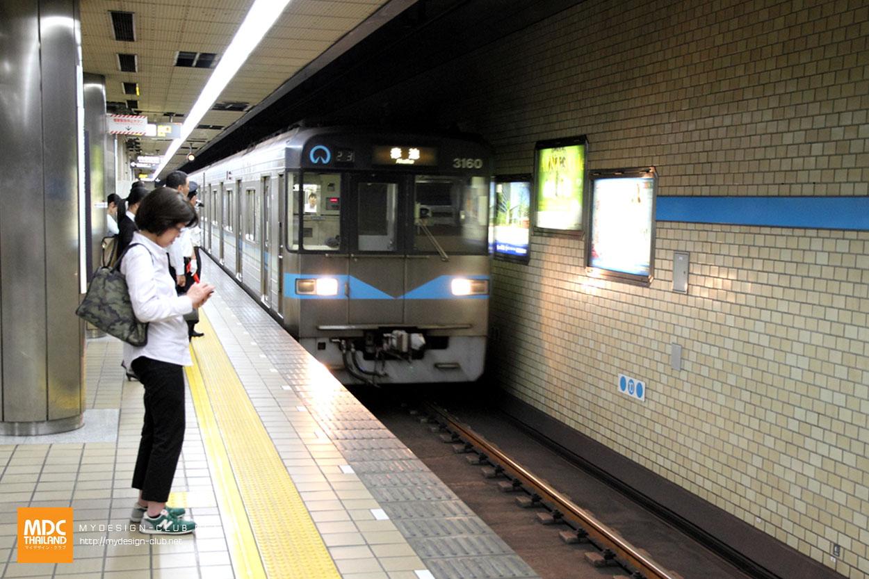 MDC-Japan2015-463
