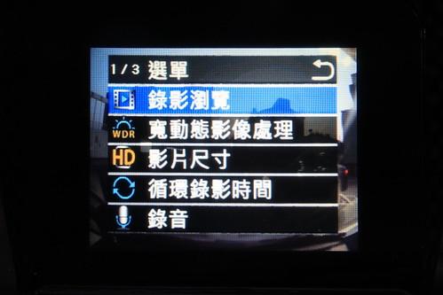 _MG_2622_SMARTHUD 101.JPG