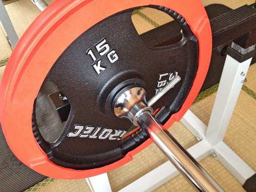 Barbell (3)