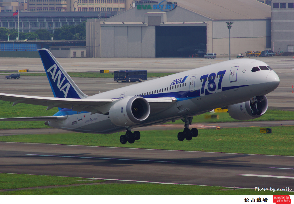 All Nippon Airways - ANA JA808A-021