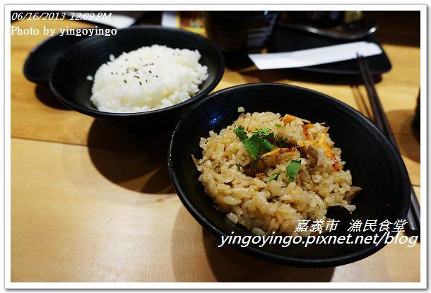 嘉義市_漁民食堂20130616_DSC04312