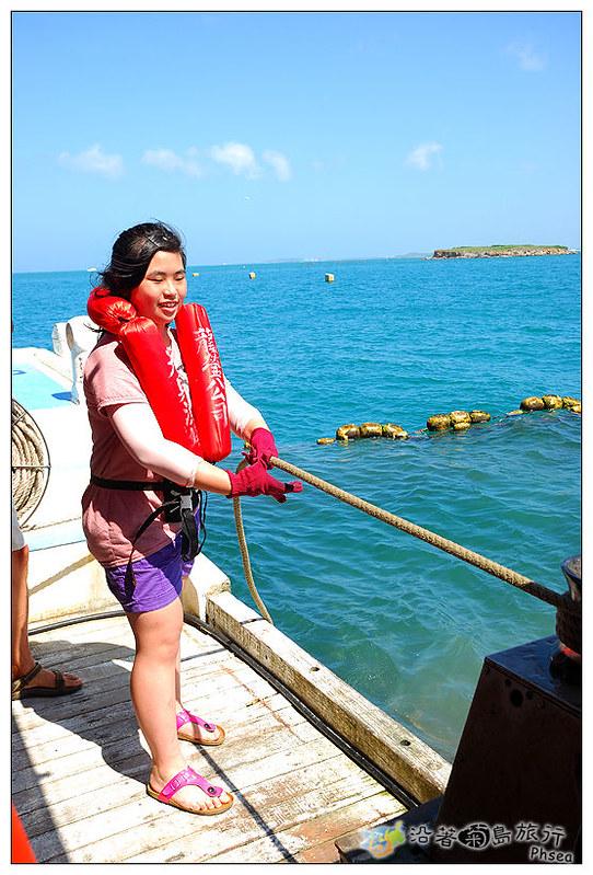 2013元貝休閒漁業_21