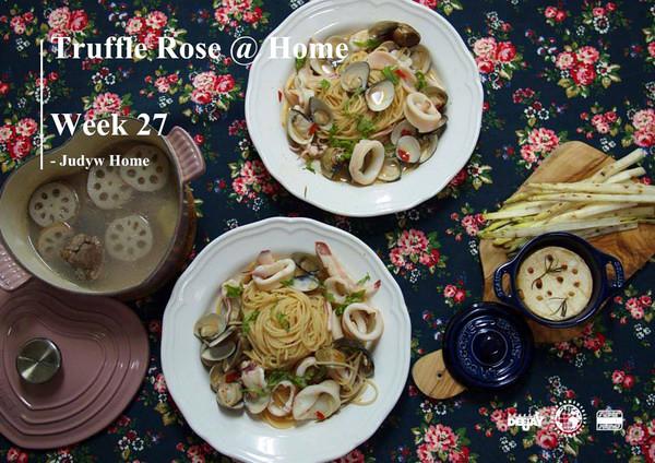 「松露玫瑰在我家」第27週出席者作品~20130711
