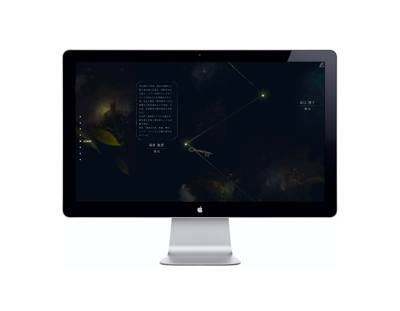 テトラクロマット第一回公演 銀河廃線 TETRACHROMAT