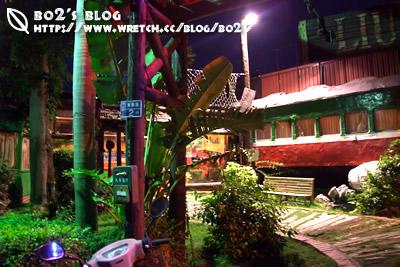 六福村火車餐廳