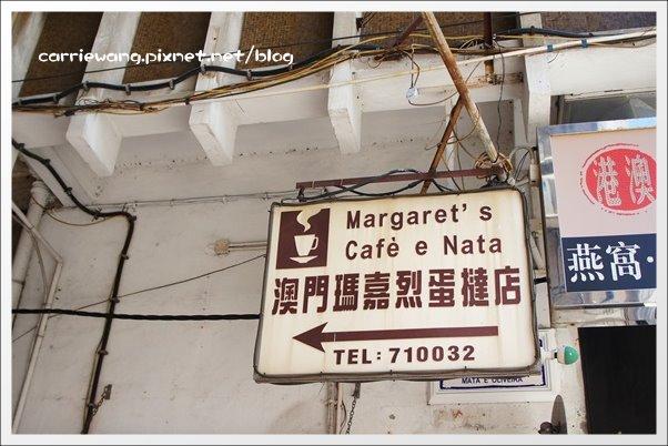 Macau D2 (6)