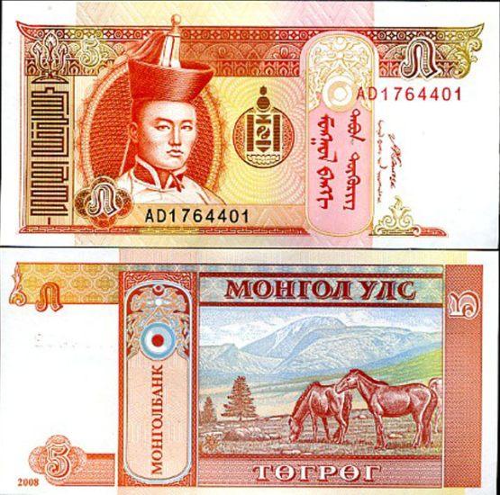 5 Tugrik Mongolsko 2008, Pick 61b