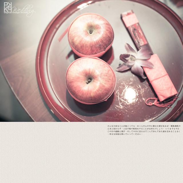 20131006PO-103
