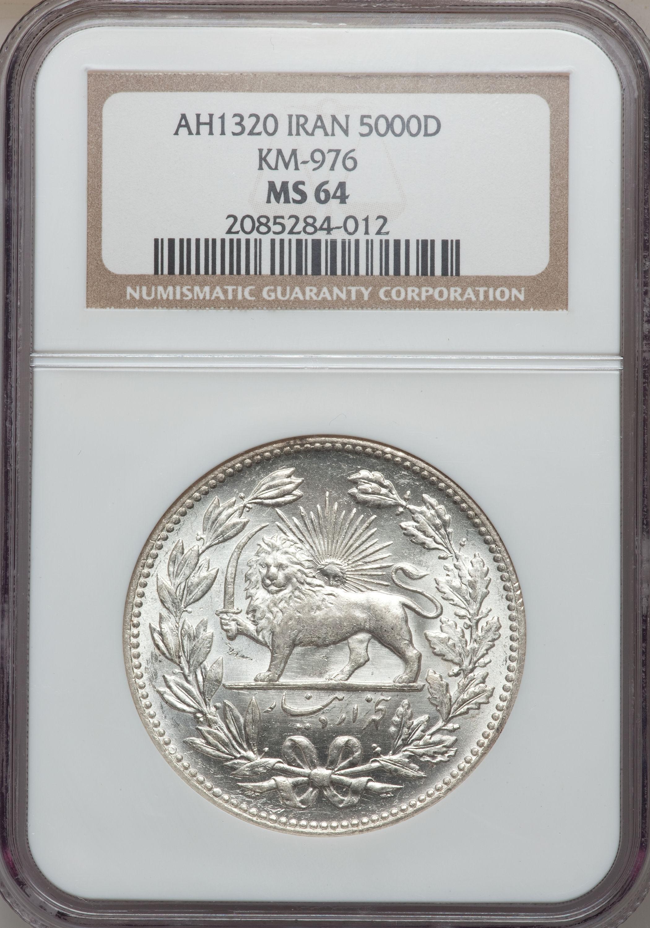 Iran: Muzaffar al-Din Shah 5000 Dinars AH1320 (1902) 10951451285_d560072544_o