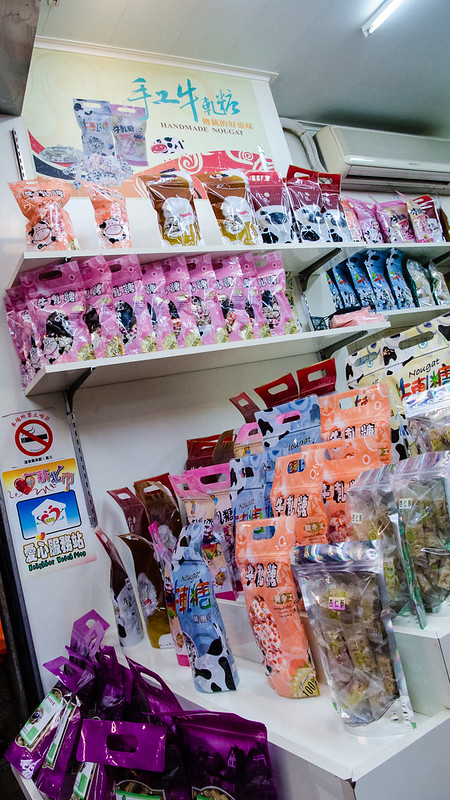 Shop selling snacks and tidbits at Jiufen (九份), New Taipei City, Taiwan