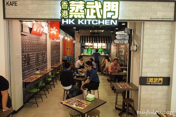 hk kitchen (1)