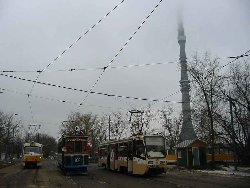 moscow tram BF 932 _20031231_028