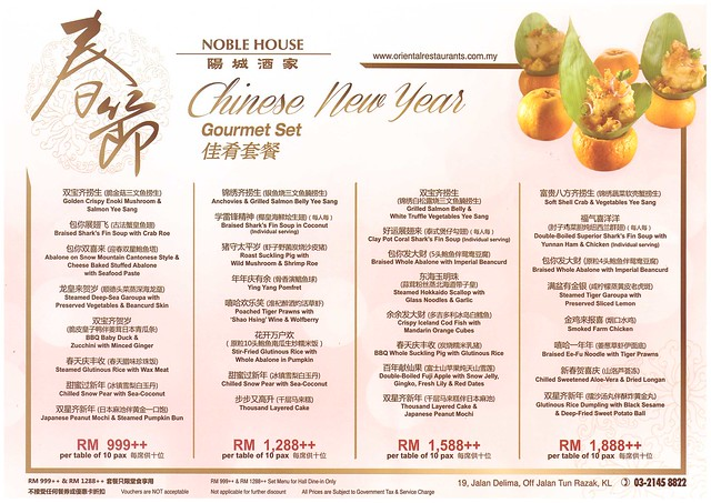 2 noble house jalan delima kl chinese new year menu