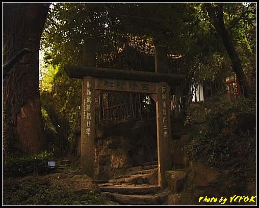 杭州 西湖 (其他景點) - 210 (白堤上的孤山上的西冷印社)