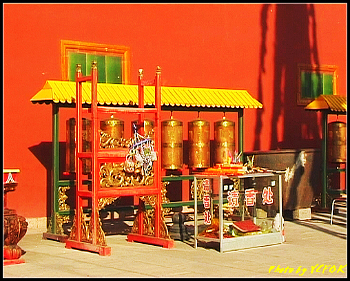 承德 普陀宗乘之廟  - 035