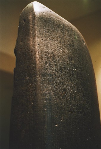 The code of Hammurabi and marketing freedom