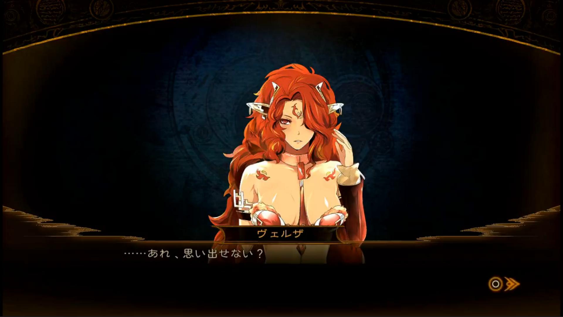 皇色在动视屏直接看的_ps3影牢 黑暗公主游戏画面视屏多重结局