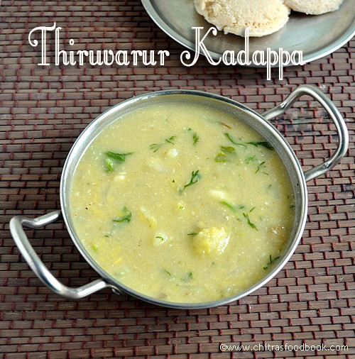 Kumbakonam/Thanjavur kadappa recipe