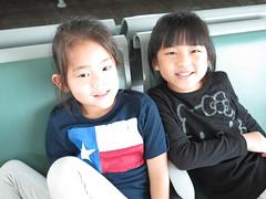 China Trip 2014 - Day 14