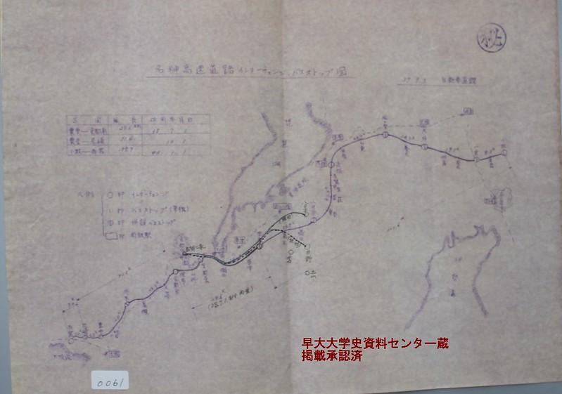 近江鉄道高速バス (11)