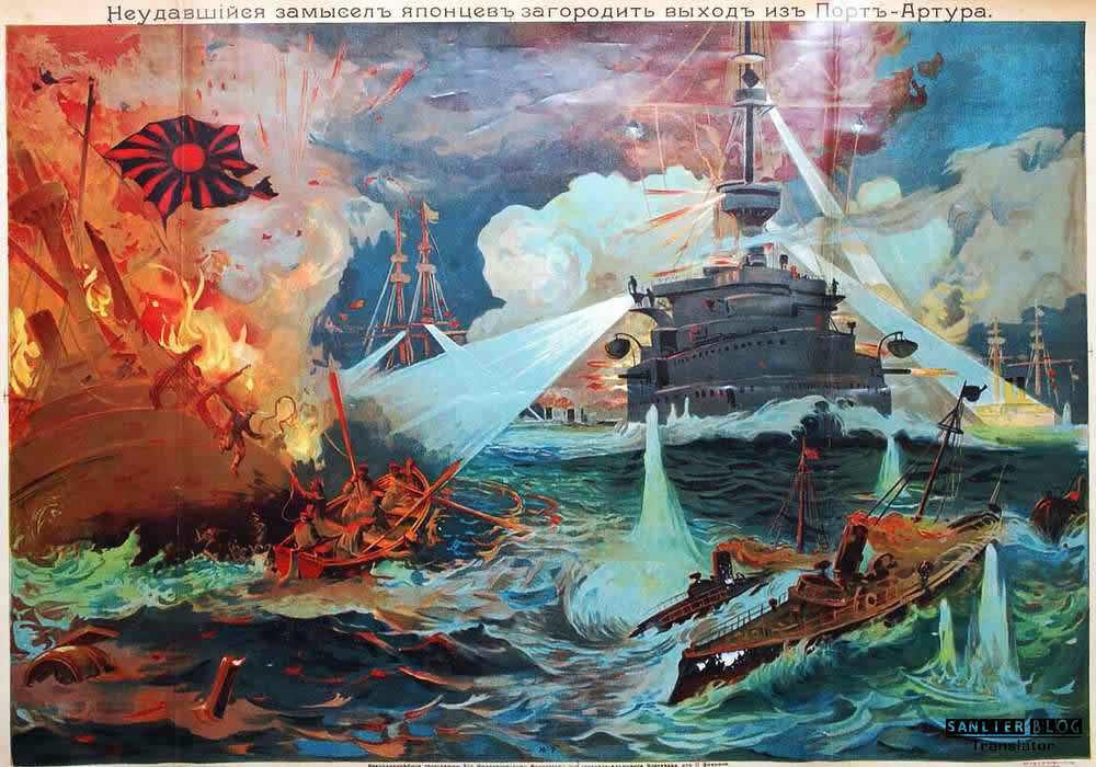 俄日战争宣传画25