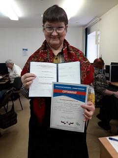 г. Санкт-Петербург, 2017 г