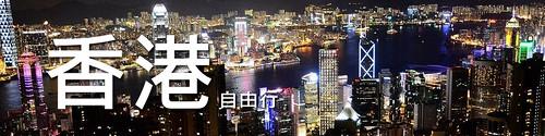 HK.jpg