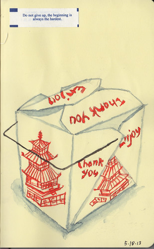 Sketch (with a bit of paint) of a Chinese food takeout box