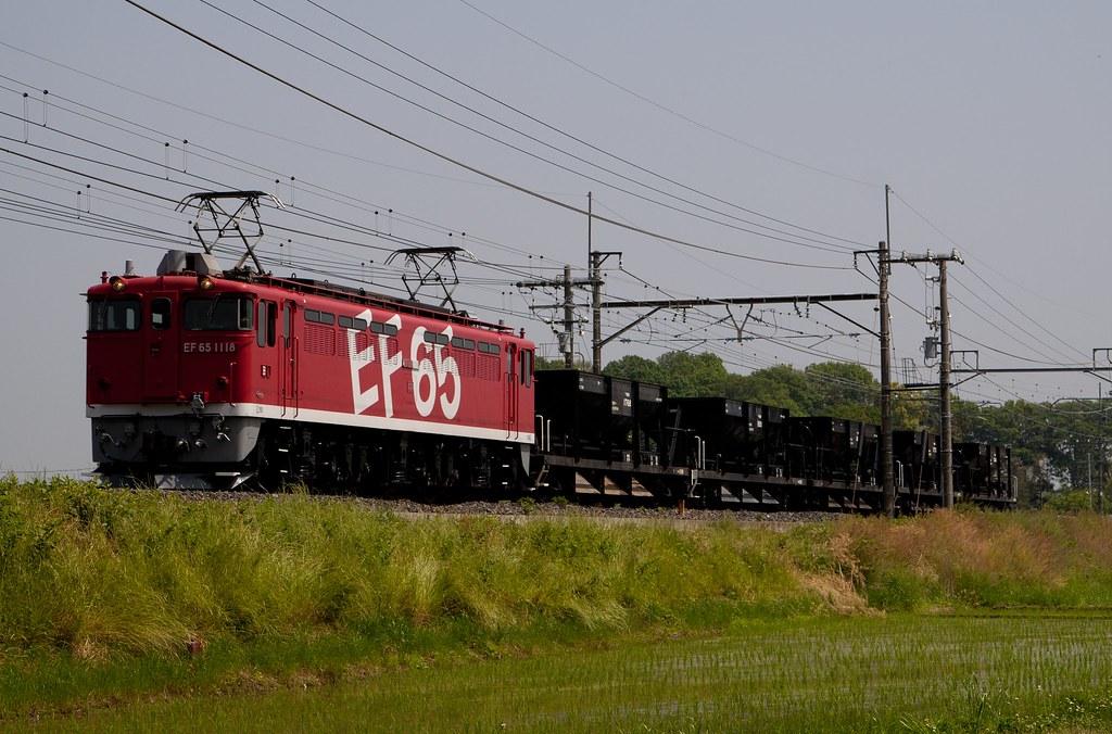8936 EF65-1118+FC