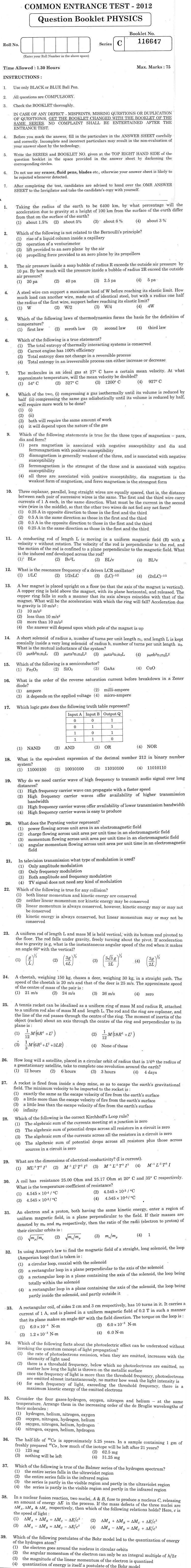 J&K CET 2012 Physics Question Paper