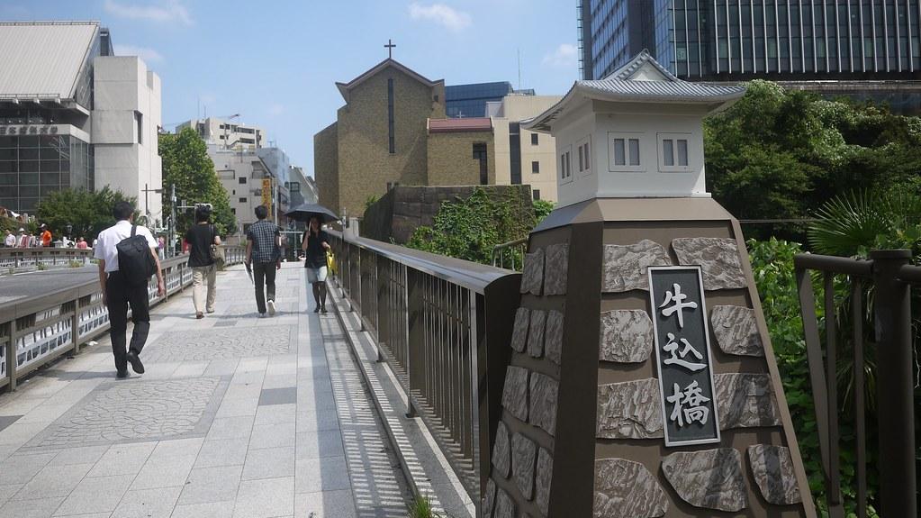 Iidabashi Bridge