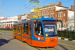 Moscow tram 71-623 5601