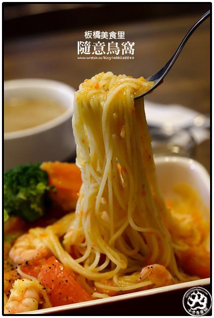 板橋美食里-隨意鳥窩創意料理