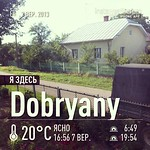 #weather #instaweather #instaweatherpro  #sky #outdoors #nature #world #dobryany #украина #day #summer #ua