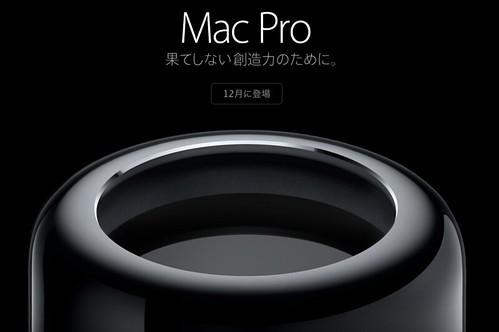 アップル – Mac