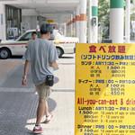 パークアベニュー 看板と歩くひと Okinawa-si, Okinawa Nikon New FM2 Nikon Ai Nikkor 50mm F1.4 Kodak Gold 100 blogs.yahoo.co.jp/ymtrx79/32144040.html