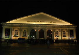 2009_dagboek_euroclub